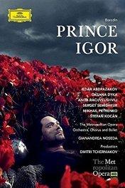 Князь Игорь / Prince Igor