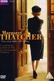 Маргарет Тэтчер. Долгий путь к Финчли / Margaret Thatcher: The Long Walk to Finchley