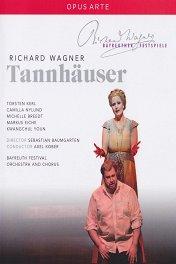 Тангейзер / Tannhäuser