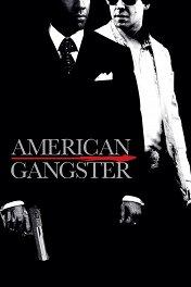 Гангстер / American Gangster