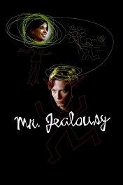 Мистер Ревность / Mr. Jealousy