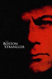 Бостонский душитель / The Boston Strangler