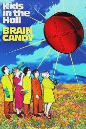 Таблетка радости / Kids in the Hall: Brain Candy