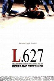 Полицейский отряд Л-627 / L.627