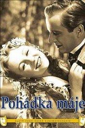 Майская сказка / Pohádka máje