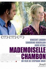 Мадемуазель Шамбон / Mademoiselle Chambon