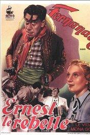 Мятежный Эрнест / Ernest le rebelle