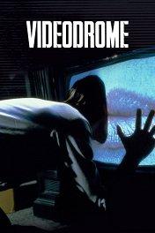 Видеодром / Videodrome