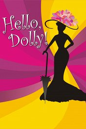 Хелло, Долли! / Hello, Dolly!