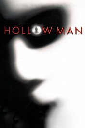 Невидимка / Hollow Man