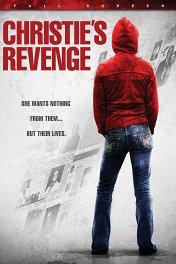 Месть Кристи / Christie's Revenge