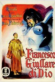 Франциск — шут божий / Francesco, giullare di Dio