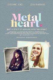 Харт-металл / Metal Heart