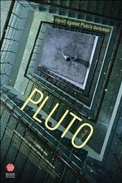 Плуто / Pluto