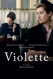 Виолетта / Violette