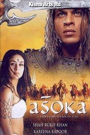 Ашока / Asoka