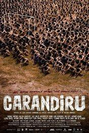Карандиру / Carandiru