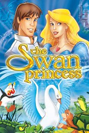 Принцесса-лебедь / The Swan Princess