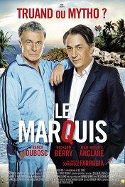 Маркиз / Le marquis