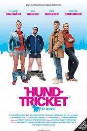 Собачий метод / Hundtricket — The Movie