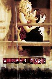 Одержимость / Wicker Park