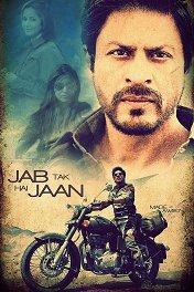 Пока я жив / Jab Tak Hai Jaan