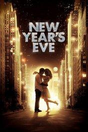 «Старый» Новый год / New Year's Eve