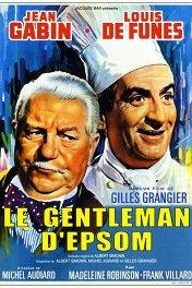 Джентльмен из Эпсома / Le gentleman d'Epsom