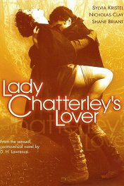 Любовник леди Чаттерлей / Lady Chatterley's Lover