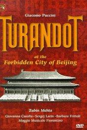 Турандот / Turandot in the Forbidden City of Beijing