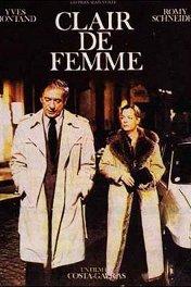 Свет женщины / Clair de femme