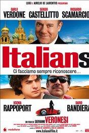 Итальянцы / Italians