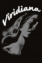 Виридиана / Viridiana