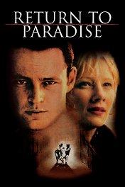 Возвращение в рай / Return to Paradise