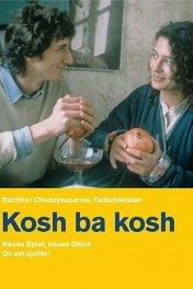 Кош ба кош / Kosh ba kosh