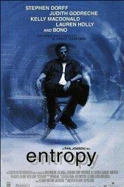 Энтропия / Entropy