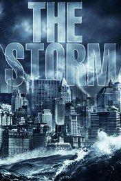 Буря / The Storm