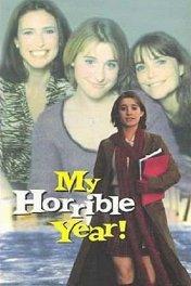 Мой самый невероятный год / My Horrible Year