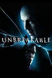 Неуязвимый / Unbreakable