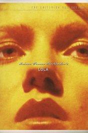 Лола / Lola