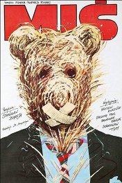 Медвежонок / Miś