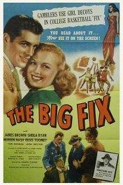 Контрольно-пропускной пункт / The Big Fix