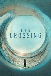 Переправа / The Crossing