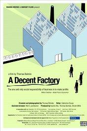 Образцовое предприятие / A Decent Factory