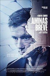 Письма Амины / Aminas breve