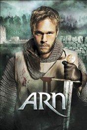 Арн: Рыцарь-тамплиер / Arn