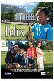 Феликс / Felix