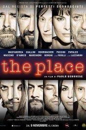 Место встречи / The Place