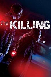 Убийство / The Killing
