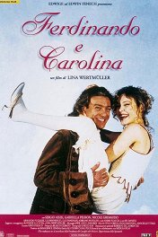 Фердинанд и Каролина / Ferdinando e Carolina